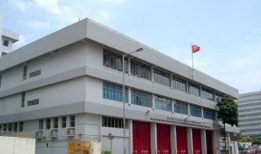 Kowloon Bay Fire Station 2